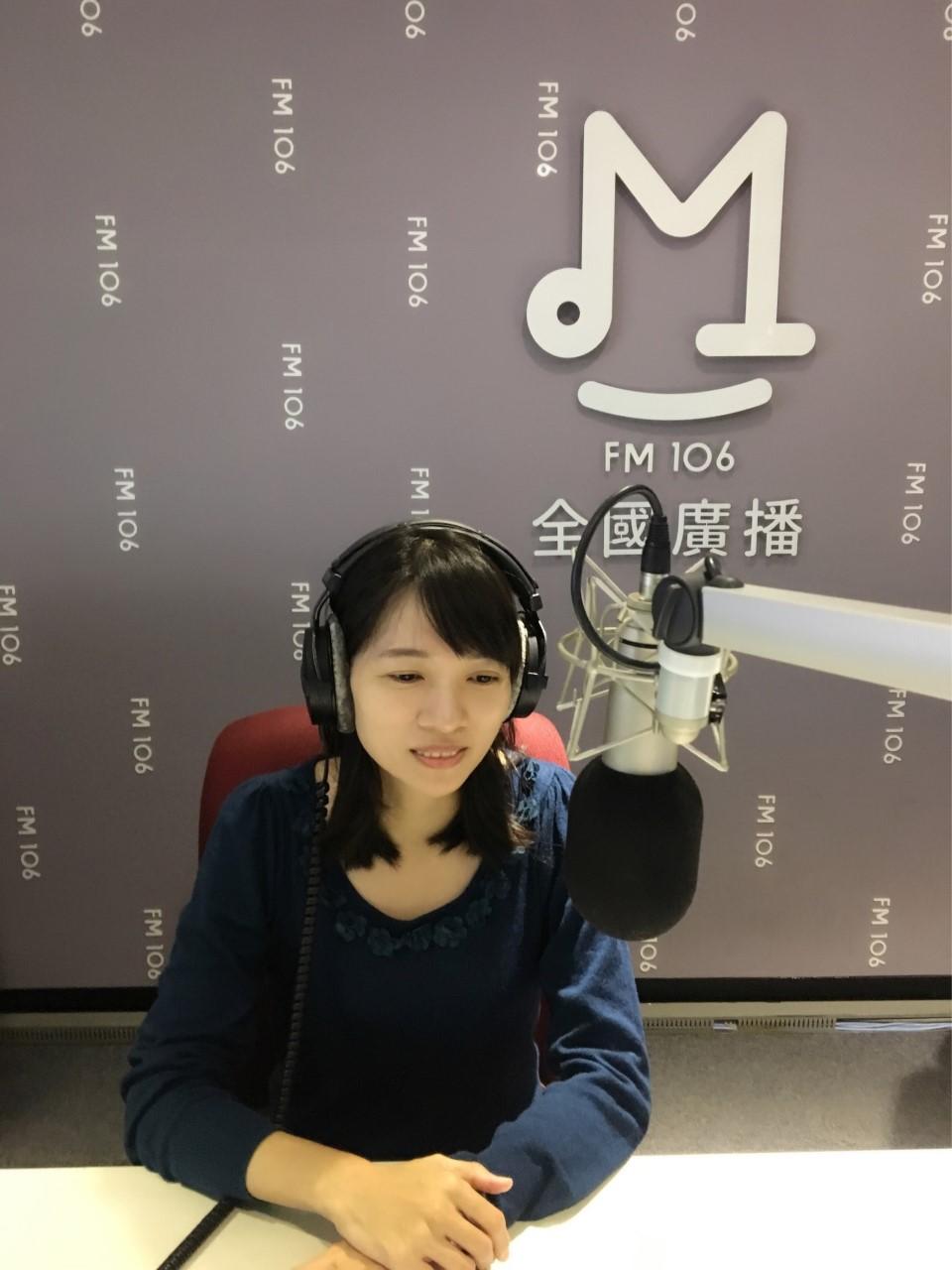 廣播 106.1